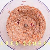 香菇胡萝卜鸡肉丸子  宝宝健康食谱的做法图解5