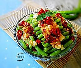 凉拌豆角~夏日里的开胃菜的做法