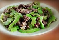 葱油苦瓜(凉瓜)炒牛肉的做法的做法