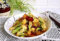 腊肉炒花菜#春天不减肥,夏天肉堆堆#的做法