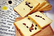 葡萄干吐司面包~~好吃到爆的做法