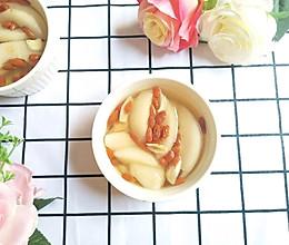 百合枸杞蒸梨的做法