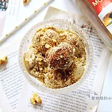 香草咖啡冰激淋
