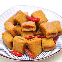 鸭货店的麻辣鱼豆腐#厉害了我的零食#