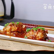红烧香辣鲅鱼