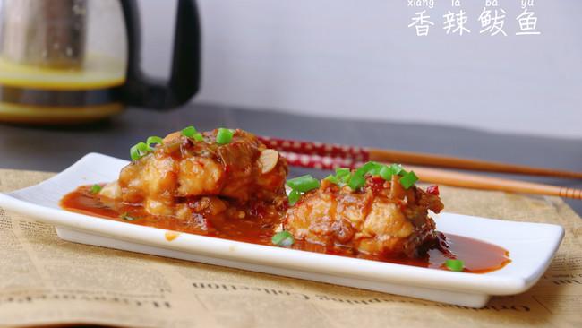 红烧香辣鲅鱼的做法