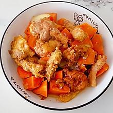 【孕妇食谱】红薯蒸小酥肉,香甜软嫩,男女老少都爱吃!