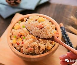 栗子焖饭 宝宝辅食食谱的做法
