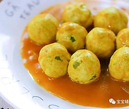 咖喱鱼蛋 宝宝辅食食谱的做法