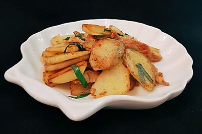 椒盐土豆炒肉片