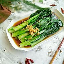 #秋天怎么吃#白灼菜心