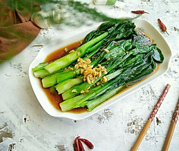 #秋天怎么吃#白灼菜心的做法