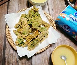 #厨房有维达洁净超省心#炸东北山野菜刺嫩芽的做法