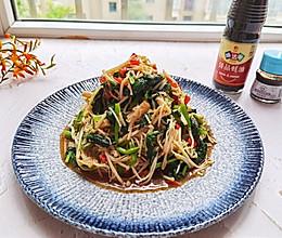 #一周减脂不重样#菠菜拌金针菇的做法
