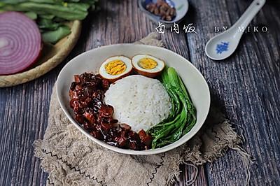 台式卤肉饭(瘦肉版)