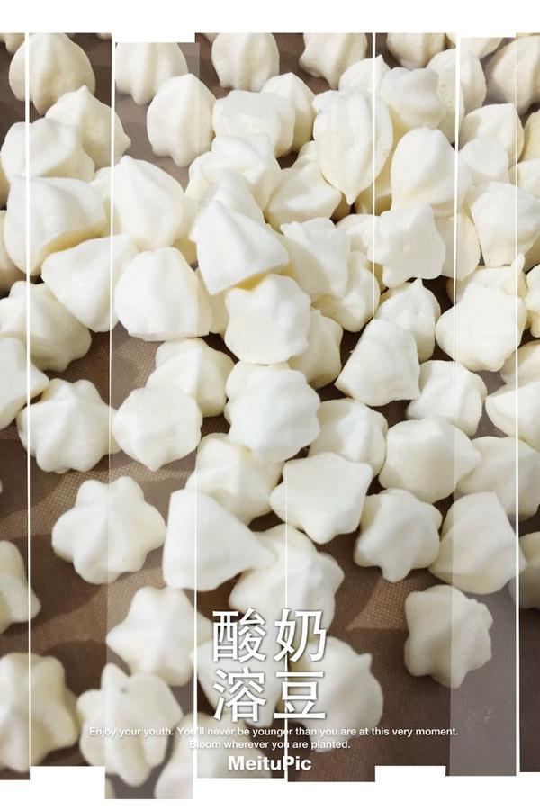宝宝的健康辅食——酸奶溶豆的做法