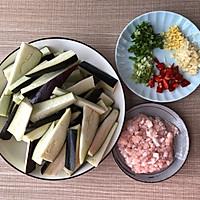 开胃下饭菜,巨好吃的家常鱼香茄子煲的做法图解1