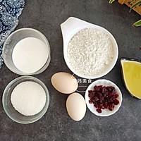 鸡蛋马拉糕(懒人版发糕)的做法图解1
