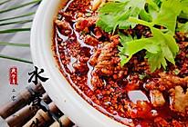 香辣嫩滑的水煮牛肉(不柴的秘密)的做法