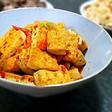 比肉好吃的香辣豆腐#节后清肠大作战#