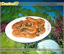 澳门美食:自制椒盐海虾的做法