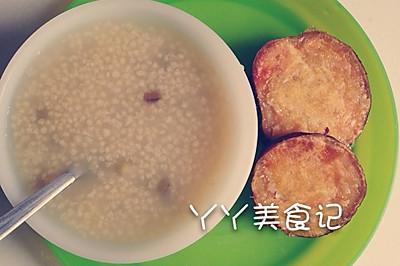 辅食之小米绿豆粥配烤红薯