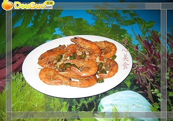 澳门美食:自制椒盐海虾