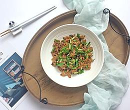 豆豉姜葱炒蛏子#令人羡慕的圣诞大餐#的做法
