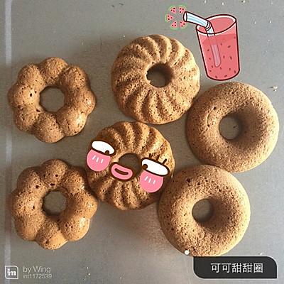 烤箱版甜甜圈