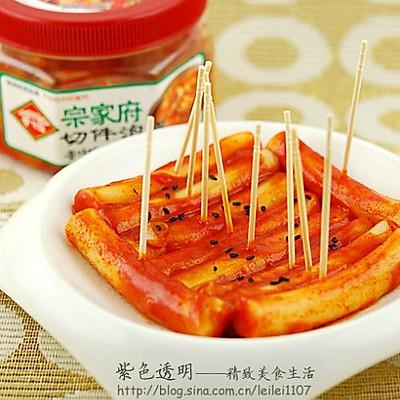 韩式手指炒年糕