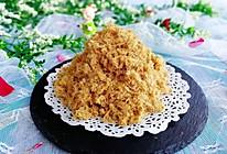#精品菜谱挑战赛#自制肉松的做法