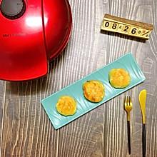 #麦子厨房#小红锅出品:榴莲酥饼