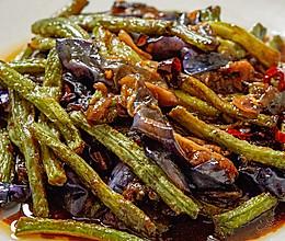 【茄子烧豆角】小心你的米饭,这道菜容易吃太饱!的做法