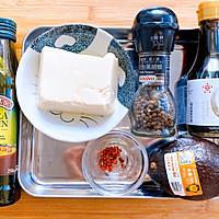 奶香牛油果轻美食越吃越健康的做法图解1