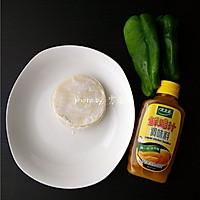 青椒鸡肉卷#太太乐鲜鸡汁中式#的做法图解1
