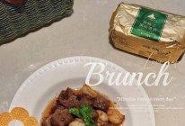 #奈特兰草饲营养美味#黄油蒜子牛肉粒的做法