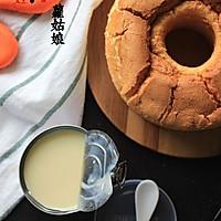 之炼乳戚风蛋糕#雀巢鹰唛炼奶#的做法图解13