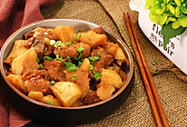 土豆炖排骨—迷迭香的做法