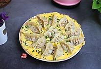 蛋包饺子的做法