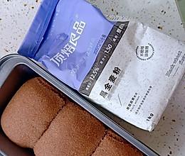 #新良顶焙良品黑全麦面包的做法