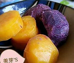 蒸山芋(紫薯红薯)的做法