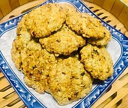 椰蓉蔓越莓燕麦饼干的做法
