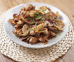 厨房小白都能轻松掌握的爆炒花蛤,快端走吧的做法