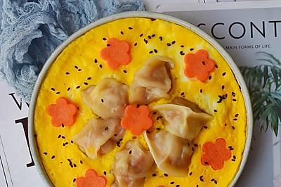 鸡蛋和饺子这样做,美味低脂高颜值!