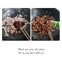 #今天吃什么#超级下饭的肉沫豆腐!的做法图解3