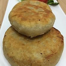 牛肉馅饼#香雪奥运#