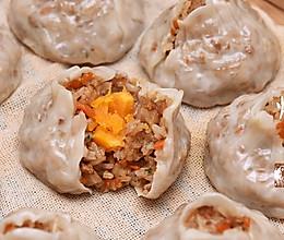 咸蛋黄烧麦 饺子皮就能做的做法