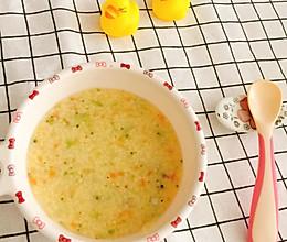 小米蔬菜粥【8~12个月宝宝辅食】的做法