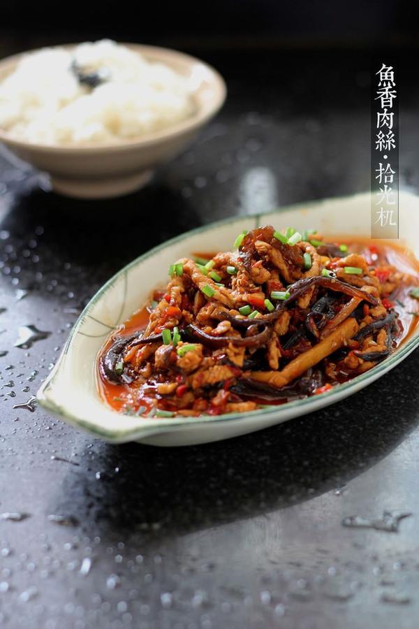 鱼香肉丝好吃的三个秘诀的做法