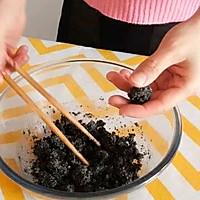 黑芝麻汤圆的做法图解7